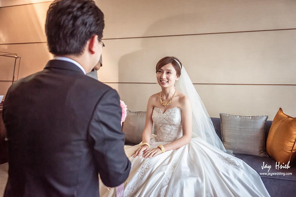 婚攝,台北,晶華,周生生,婚禮紀錄,婚攝阿杰,A-JAY,婚攝A-Jay,台北晶華-057