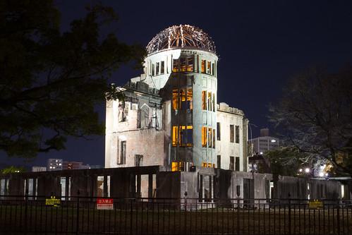 Hiroshima Dome - Japan