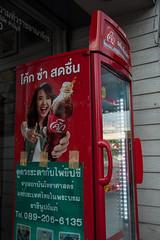 2015_12_23  (42)L (Eugene's Image Garden) Tags: toey thailand bangkok