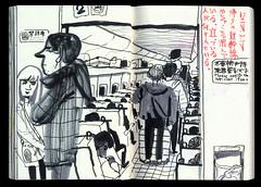 2017.03.17-03 (タケウマ) Tags: sketch sketchbook studiotakeuma illustration illustrator drawing doodle
