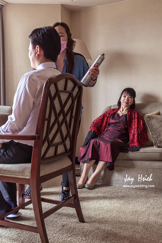 婚攝,台北,晶華,周生生,婚禮紀錄,婚攝阿杰,A-JAY,婚攝A-Jay,台北晶華-012