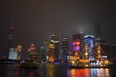 Shanghai, China, August 2014