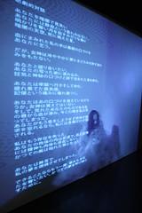 (Instituto Cervantes de Tokio) Tags: art gallery arte galeria performance exhibition institutocervantes アート exposición 展覧会 exhibición ギャラリー パフォーマンス セルバンテス文化センター