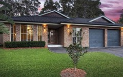 29 Bemboka Crescent, Glenning Valley NSW