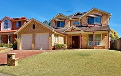 11 Blend Place, Woodcroft NSW