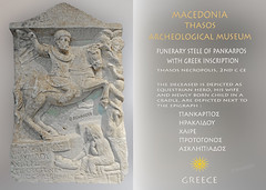 Macedonia, Thasos island, funerary stele with greek inscription to Pankarpos, ancient necropolis, 2nd cent CE (Macedonia Travel & News) Tags: macedonia ancient culture vergina sun thasos island kavala philippi republic golem grad snake nato eu fifa uefa un fiba greecemacedonia macedonianstar verginasun aegeansea macedoniapeople macedonians peopleofmacedonia macedonianpeople mavrovo macedoniablog 14484927 popova kula macedoniagreece makedonia timeless macedonian macédoine mazedonien μακεδονια македонија travel prilep tetovo bitola kumanovo veles gostivar strumica stip struga negotino kavadarsi gevgelija skopje debar matka ohrid heraclea lyncestis