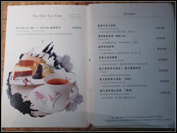 台北下午茶推薦 ▎The One Cafe @ 中山捷運店。環境舒適可以坐上一整個下午 @ ▌Meiko 愛敗家。甜點。旅行~▌ :: 痞客邦