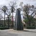 California Veterans Memorial