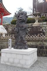 IMG_6452 Kiyomizudera (drayy) Tags: kyoto japan gion temple kiyomizudera maruyamakoen park sakura cherryblossoms 日本 京都 清水寺 円山公園 花見 桜