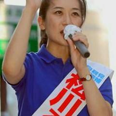 松川るい 画像5