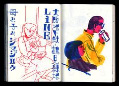 2017.04.05-01 (タケウマ) Tags: sketch sketchbook studiotakeuma illustration illustrator doodle drawing