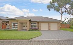 2 Bridgewater Boulevard, Camden Park NSW
