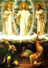 Gospel of St. Matthew 17 1-8 - Jesus was transfigured on Mount Tabor - By Amgad Ellia 09 (Amgad Ellia) Tags: st by was matthew jesus mount tabor 17 18 gospel amgad ellia transfigured