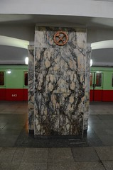 Pyongyang Metro (multituba) Tags: northkorea pyongyang dprk