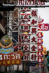 Yaowarat banners (robertofaccenda.it) Tags: trip travel vacation thailand los asia chinatown bangkok siam thailandia viaggi holydays bkk vacanze iphone krungthep sudestasiatico asiansoutheast cittdegliangeli