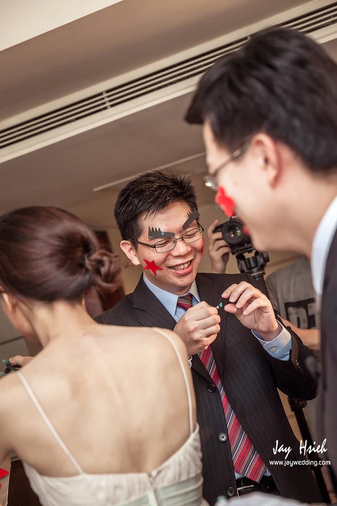 婚攝,台北,晶華,周生生,婚禮紀錄,婚攝阿杰,A-JAY,婚攝A-Jay,台北晶華-036