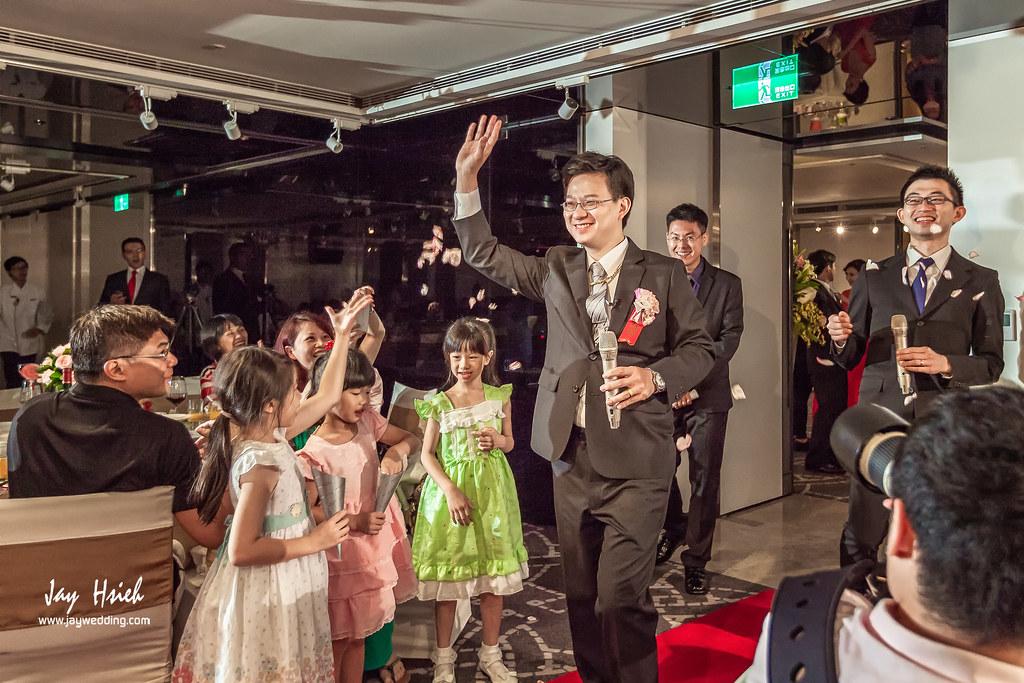 婚攝,台北,晶華,周生生,婚禮紀錄,婚攝阿杰,A-JAY,婚攝A-Jay,台北晶華-133