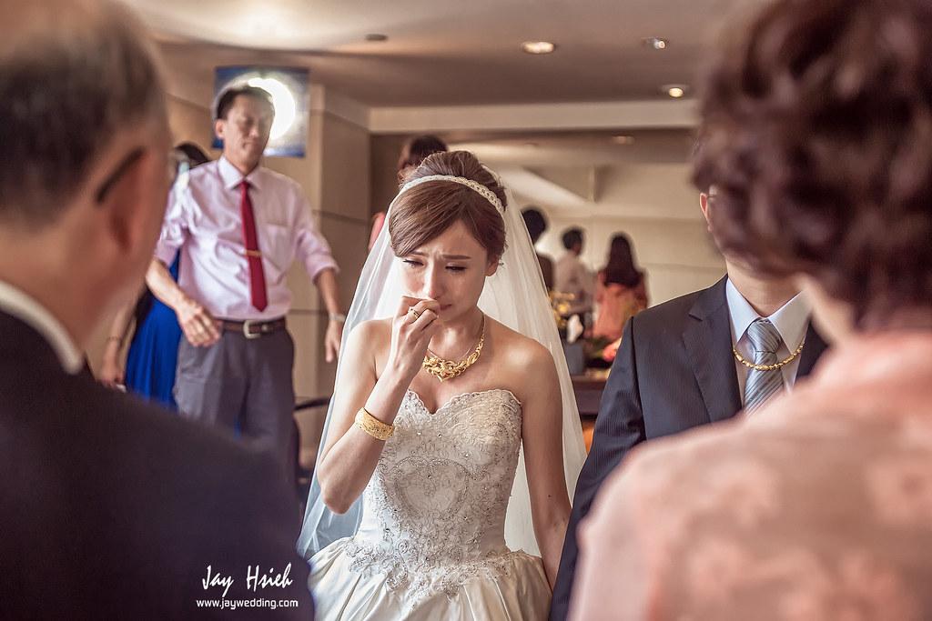 婚攝,台北,晶華,周生生,婚禮紀錄,婚攝阿杰,A-JAY,婚攝A-Jay,台北晶華-080