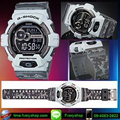 G Shock GLS 8900CM 8