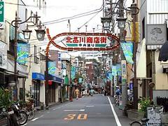 北品川商店街 (beibaogo) Tags: m101 北品川商店街
