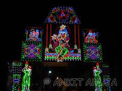 DSCN0604 (ankit10217) Tags: pune durga shakti parvati ambika sati bhairavi katyayani bhuvaneshwari chinnamasta navdurga mahagauri kaalratri siddhidatri kushmanda chandraghanta dhumavati skandamata brahmacharini vaishnomaa shailaputri durgapuja2014 navratri2014 ankitahuja shivaradni bhavaani navratridurgapuja2014