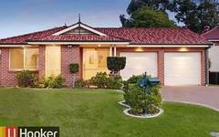 40 Butia Way, Stanhope Gardens NSW