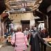 Old Medina Fes_8554