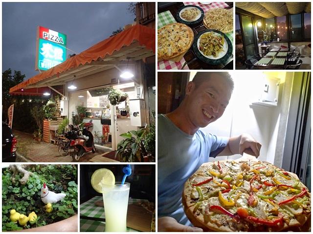 三芝美食披薩義式料理甜點飲料米雅聚餐page