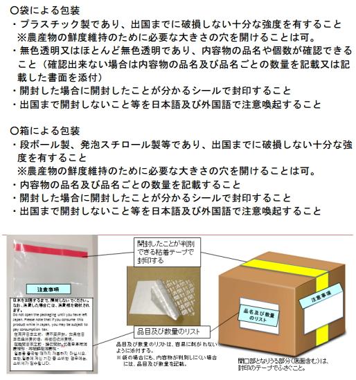 日本退稅 008.jpg