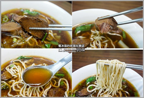 上海黑豬麵食館09.jpg