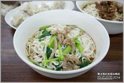 上海黑豬麵食館14.jpg