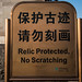 2016 - China - Lost in Translation - Beijing - 1 of 26