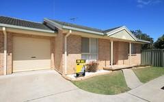 5/144-150 Turf Street, Grafton NSW