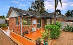 18 Waratah Court, Narellan Vale NSW