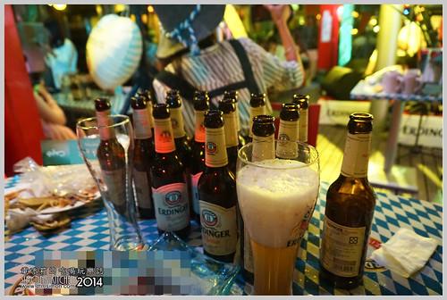 艾丁格德國啤酒節19