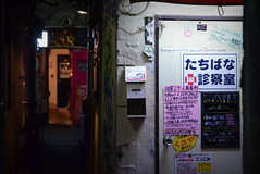 (twinleaves) Tags: japan bar night tokyo shinjuku entrance