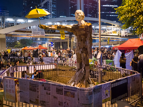 20141010 Admiralty