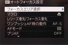 FUJIFILM X30 35 (HAMACHI!) Tags: camera black japan tokyo body fujifilm digitalcamera x30 2014 xseries fujifilmx fujiflmx30