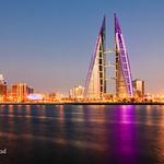 Bahrain Twin Towers thumbnail