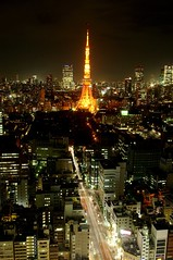 """Tokyo tower 東京タワー • <a style=""""font-size:0.8em;"""" href=""""https://www.flickr.com/photos/69809940@N08/15589057641/"""" target=""""_blank"""">View on Flickr</a>"""