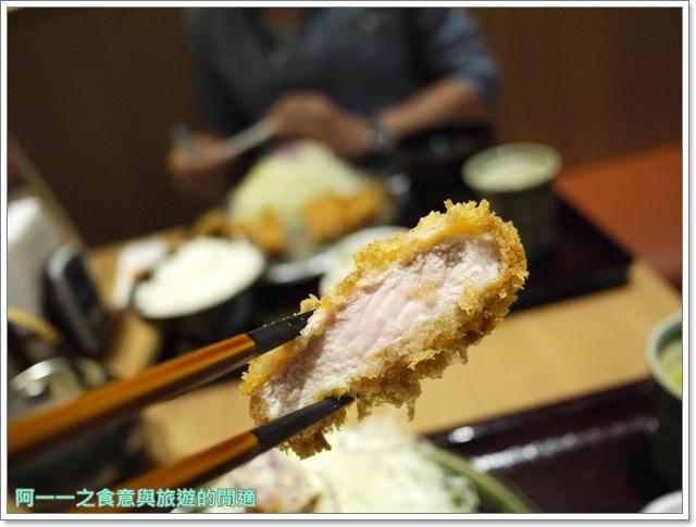 日本東京美食和幸豬排千葉海濱幕張image032