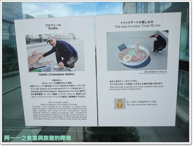 日本東京美食和幸豬排千葉海濱幕張image004