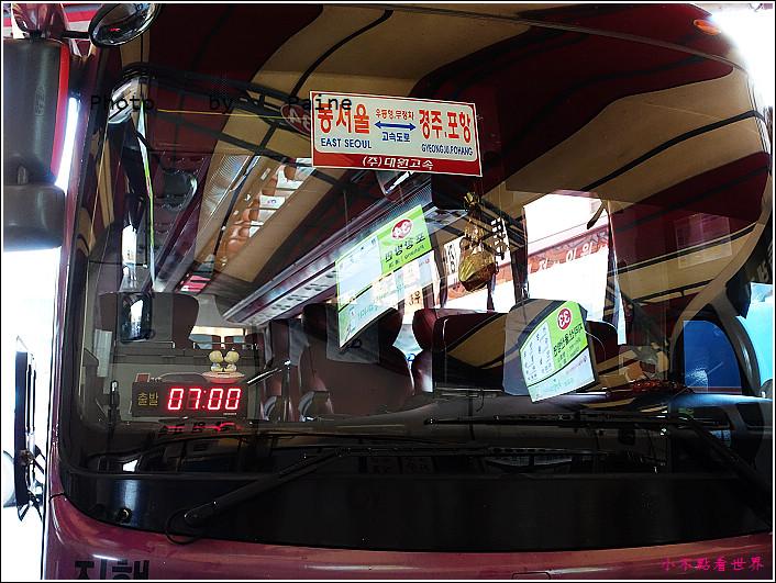 01首爾 慶州 (2).JPG