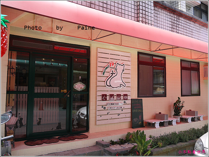 中壢momo19 cafe (1).JPG