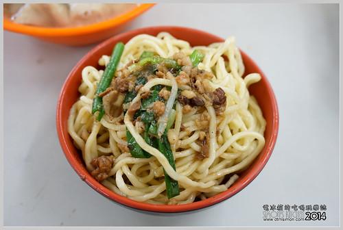 大麵王10