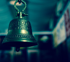 Bell ( ) Tags: 35mm lowlight nikon bell d7000