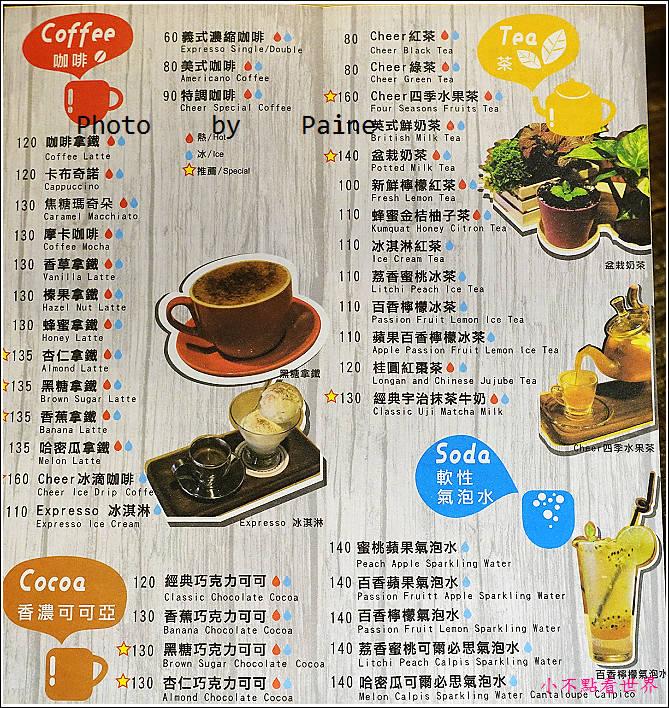中壢cheer cafe一起窩 (12).JPG