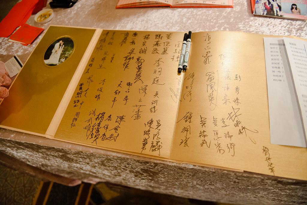 (0093)婚攝茶米Deimi