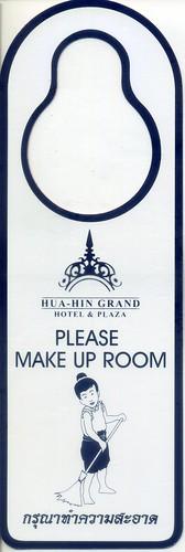 HUA-HIN GRAND HOTEL & PLAZA, Thailand, 4444, (BA)