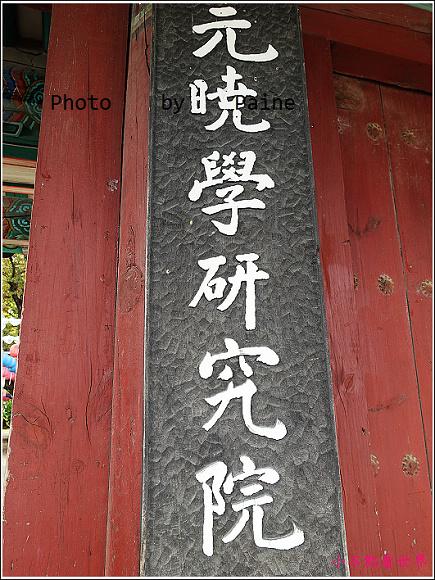 08芬皇寺 (8).JPG